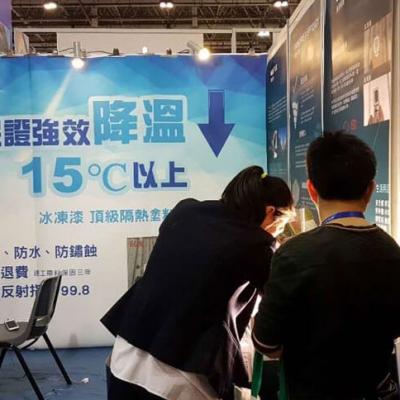 2017Xiamen Industry Exposition-8