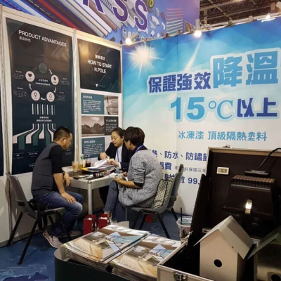 2017Xiamen Industry Exposition-5