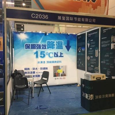 2017Xiamen Industry Exposition-9