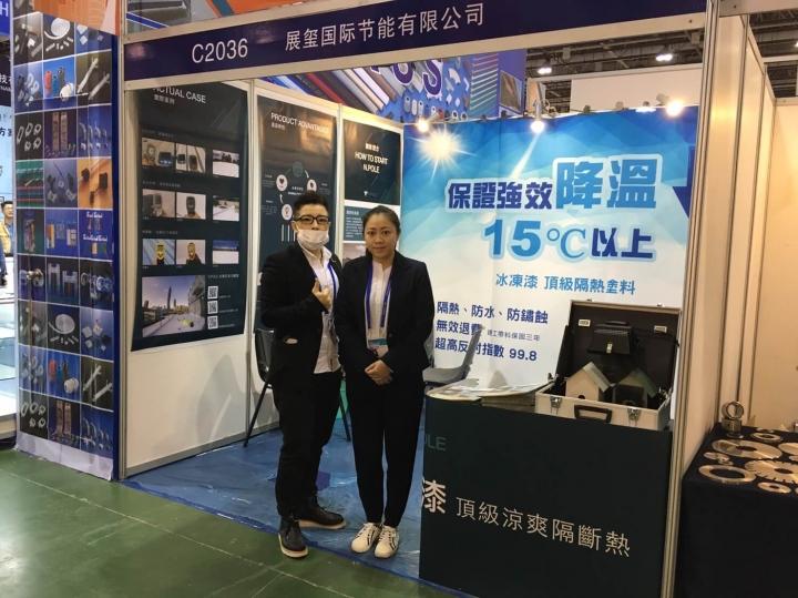 2017Xiamen Industry Exposition-3