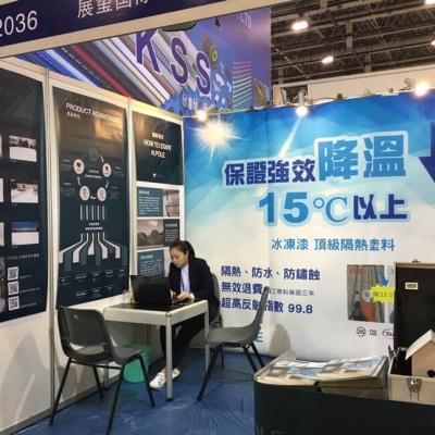 2017Xiamen Industry Exposition-6