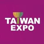 2018印尼台灣形象展URL