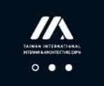 台北建材展1 - 複製
