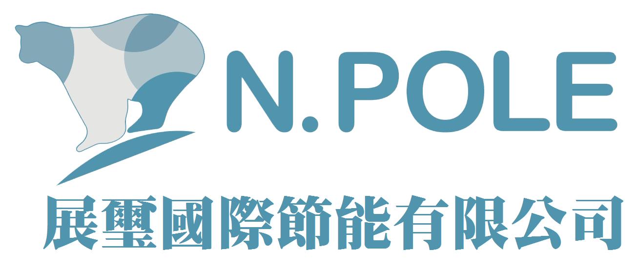 NPOLE 冰凍漆 頂級隔熱塗料