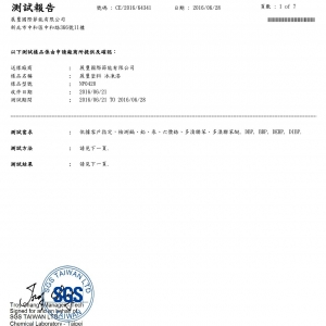 NPOLE-ROHS-中文版-1
