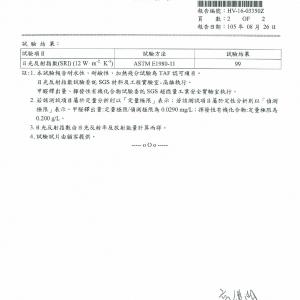 NPOLE-TAF-中文版-3