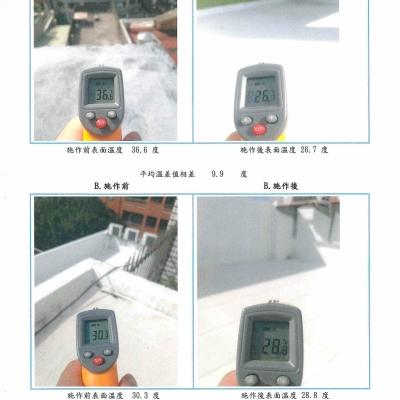 20201031CP1板橋光明街-清涼屋頂補助案-3