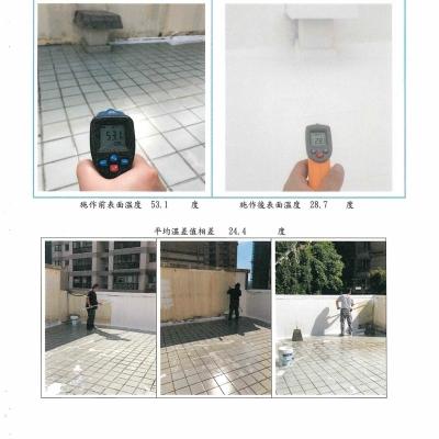 20201026CP1金石社區-清涼屋頂補助案-5